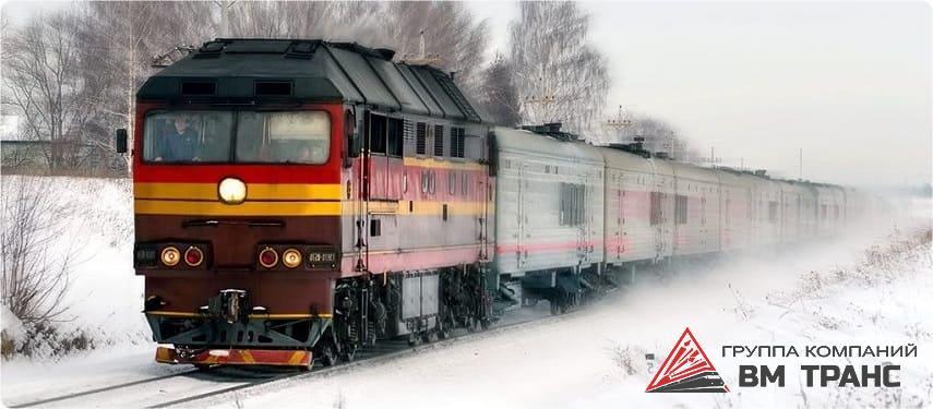 Экспресс доставка в Калининграде