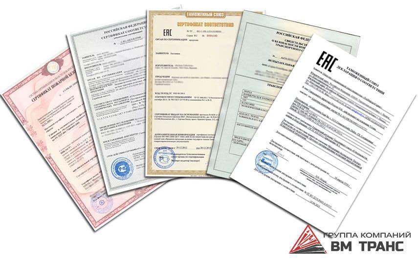 Сертификация грузов в Калининграде